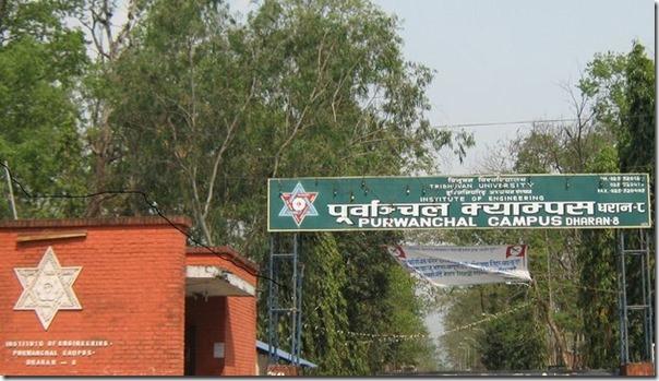 ioe purbanchal campus